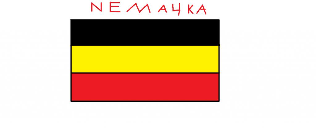 Вукашин Ђорић