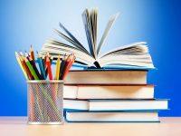 Уџбеници за први разред школске 2021/22. године